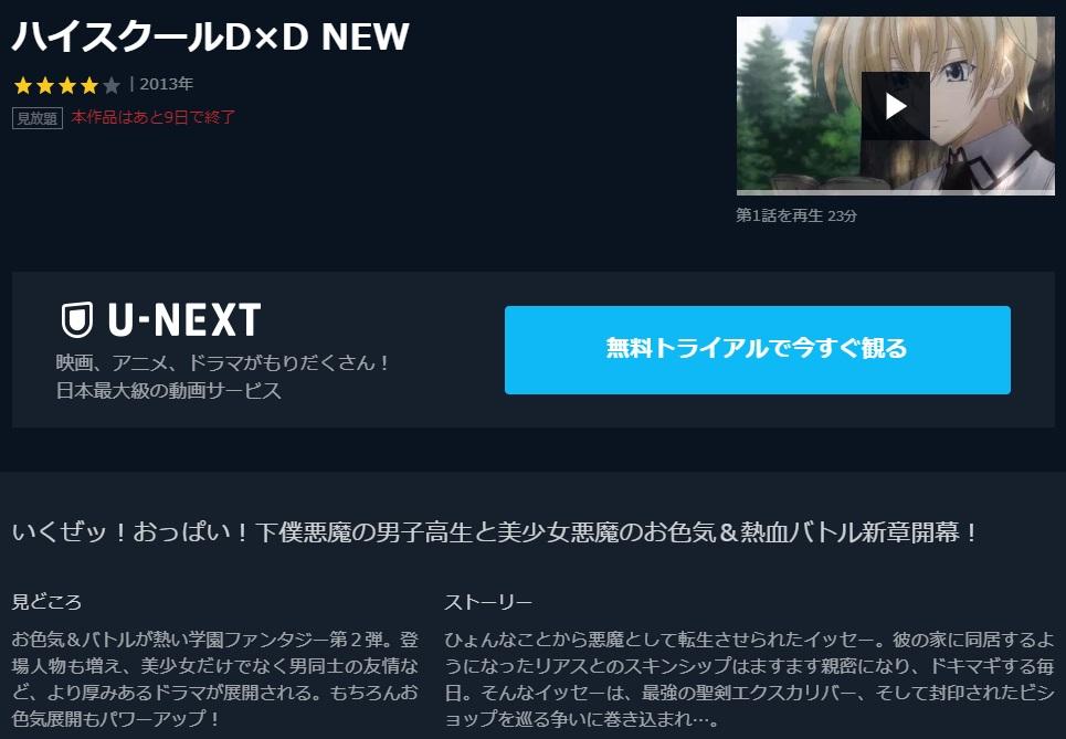 無料動画new