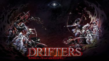 DRIFTERS(ドリフターズ)のアニメ動画を全話無料視聴できるサイトまとめ