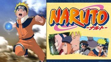 NARUTO‐ナルト‐ オリジナル編のアニメ動画を全話無料視聴できるサイトまとめ