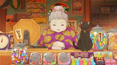 ふしぎ駄菓子屋 銭天堂のアニメ動画を全話無料視聴できるサイトまとめ