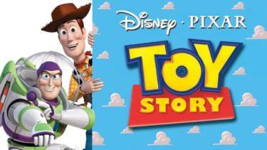 映画|トイストーリーのアニメ動画を無料フル視聴できるサイトまとめ
